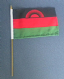 Malawi Country Hand Flag - Medium (stitched).